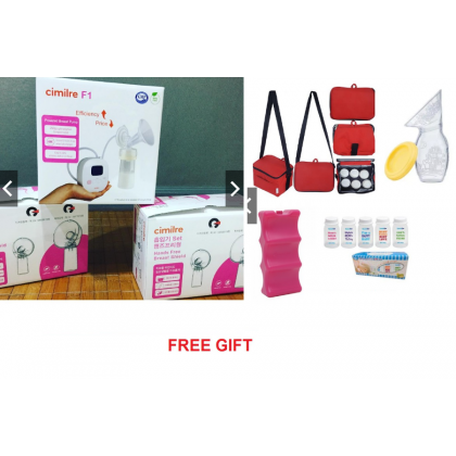 Cimilre - F1 Rechargeable Double Breastpump (with free gift)