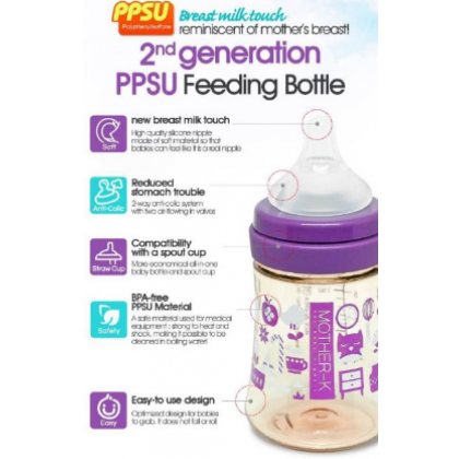 Mother-k PPSU feeding bottle 180ml ( 1pc ) -purple/blue/pink